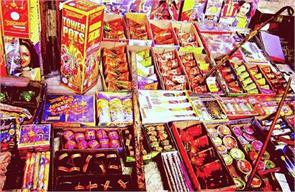 crackers shops