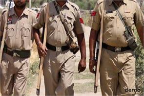 punjab police job