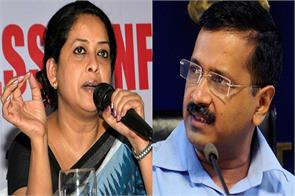 most of aap cabinet out of delhi when city was reeling under dengue chikungunya congress