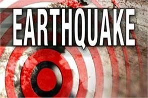 earthquake occurs in papua new guinea