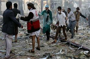 yemen funeral death toll exceeds 140