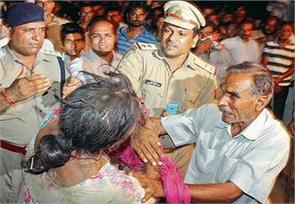 inspector slap to woman who came to meet rahul gandhi