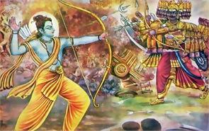 vijay dashmi