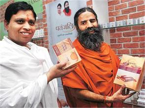business with baba ramdev