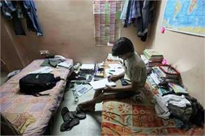 student sleep work