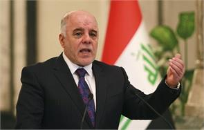 iraqi prime minister declared  now is the time against terrorism
