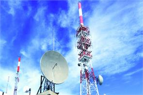 spectrum auction vodafone