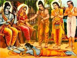 viral message on shri ram returning back to ayodhya