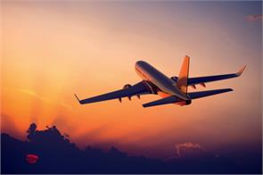 now air travel in rs 2500