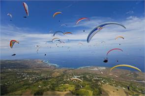 one day cricket match paragliding stop