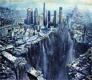 prediction of natural disasters