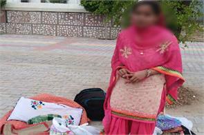 haryana hiv report positive husband ambala police