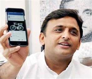 socialist scheme smartphone s akhilesh started how to apply