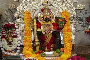 kolhapur lakshmi mandir