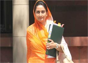 harsimrat kaur badal foreign investment government departments