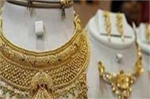 gold weakened rs 110  silver steady