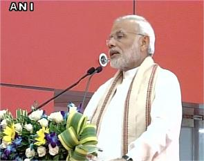 gujarat pm narendra modi at the inauguration of integrated terminal building of vadodara airport