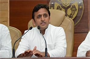 congress questions akhilesh plans
