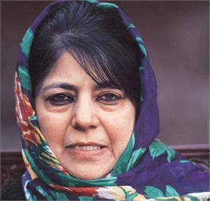 crpf will be back on bunkers when situation normal said mehbooba