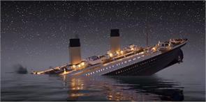 locker key of titanic ship 85000 ponds at auction