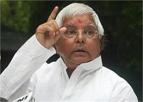 lalu prasad yadav extends support to indian army