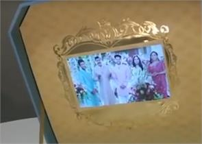 wedding invitation card of former minister janardhana reddy s daughter