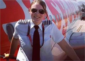 kate mcwilliams becomes worlds youngest airline captain