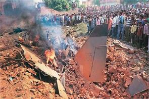 iaf jaguar crashes over pokhran both pilots are safe