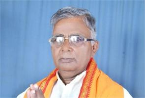 bjp leader ram kishor bind badly injured in road accident