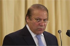 end export of terrorism memorandum submitted to pak hc in uk