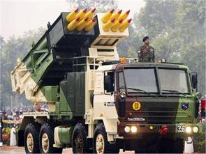 pinaka rocket failed in trials now stop there production