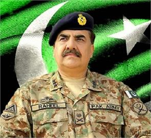 pak army chief general raheel sharif promotion to field marshal proposed