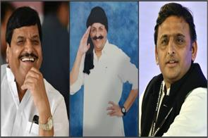 akhilesh blow sp s candidate strongman mukhtar ansari will fight