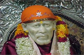 four crore donation for saibaba