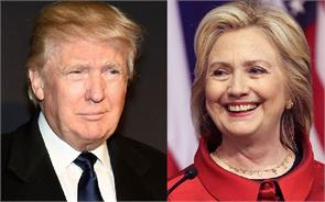 clinton leads trump by four points in latest poll