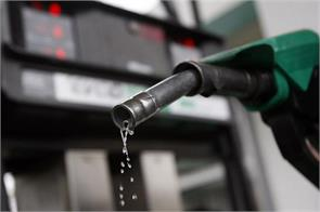 petrol petrol pump