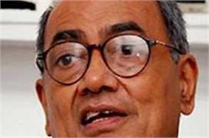 differentiation is creating communal bjp  digvijay