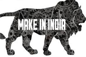 make in india to cooperate in taiwan india