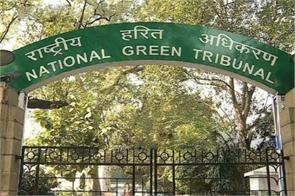 ngt hacked website was restored partially