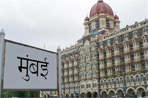 mumbai property in the world s top 15 cities