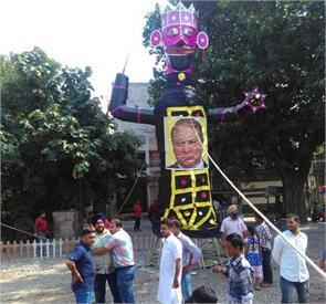 burned effigies of pakistan prime minister nawaz sharif