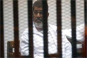 egypt ex president sentenced to 20 years