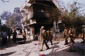 gujarat riots absconding accused arrested in london