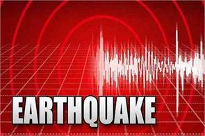 earthquake in asam