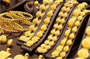 government denied reports of gold restriction