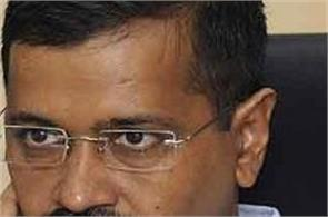 kejriwal appoint lawyers to cancel the order of lg said  embarrassing