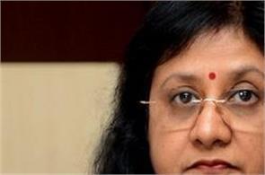 arundhati bhattacharya  economy  sajjan jindal  industrialist