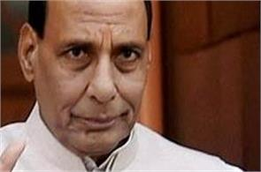 india and bangladesh are committed to eliminate terrorism  rajnath singh