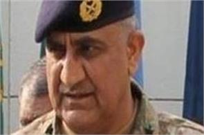 pakistan and india new army chief