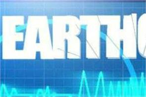 earthquake tremors felt in delhi ncr
